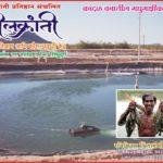 Skill Development Program - prawn farming